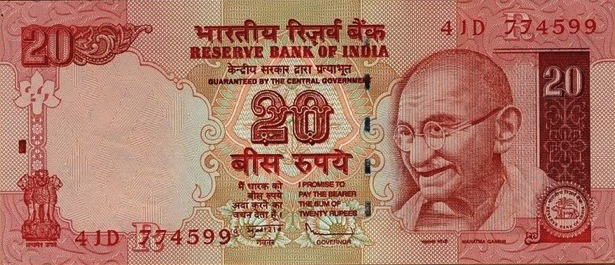 20-indian-rupees