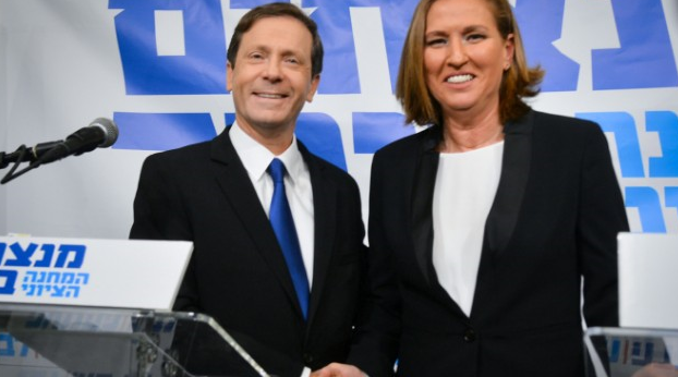 """Isaac """"Buji"""" Herzog is the Israeli opposition leader and head of the Labor Party.  Tzipi Livni is a former Israeli foreign minister and former head of the largest political party in Israel, though under her leadership the party shrunk considerably."""
