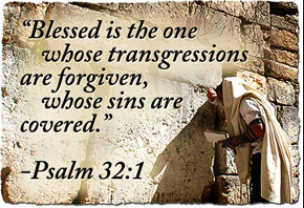 yomkippur-psalm